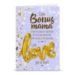Gift card love ballon Bonus mama