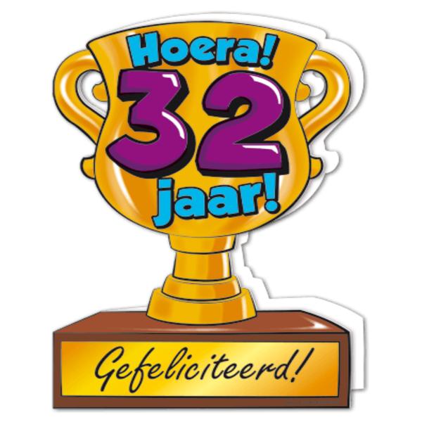 gefeliciteerd 32 jaar Gefeliciteerd hoera 32 jaar   feestartikelen bestellen 32 jaar  gefeliciteerd 32 jaar