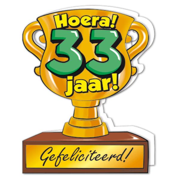 gefeliciteerd 33 jaar Gefeliciteerd hoera 33 jaar   feestartikelen bestellen 33 jaar  gefeliciteerd 33 jaar
