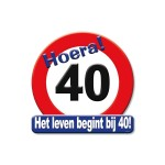 Huldeschild Hoera 40