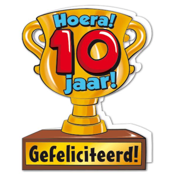 hoera 10 jaar Gefeliciteerd hoera 10 jaar   feestartikelen bestellen 10 jaar  hoera 10 jaar