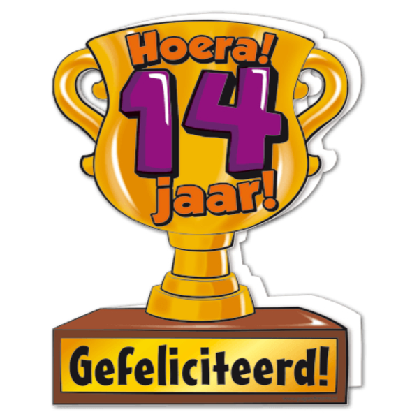 hoera 14 jaar Gefeliciteerd hoera 14 jaar   feestartikelen bestellen 14 jaar  hoera 14 jaar