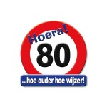 Huldeschild Hoera 80