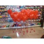 Helium hart wolk